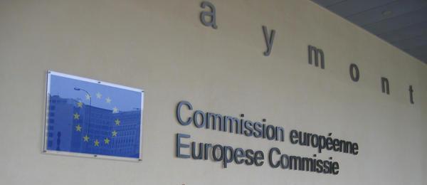 Daca exista buget federal, e nevoie si de instrumente federale | Comisia propune instituirea Parchetului European