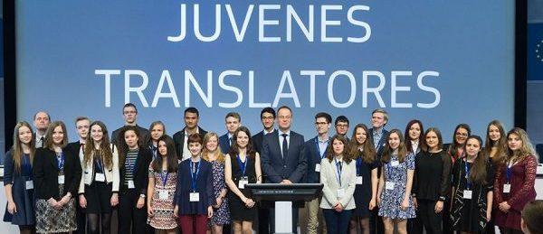 """Concursul """"Juvenes Translatores"""" 2015-2016, traduceri scrise de mână pe tema cooperării pentru dezvoltare – ceremonia de premiere de la Bruxelles"""