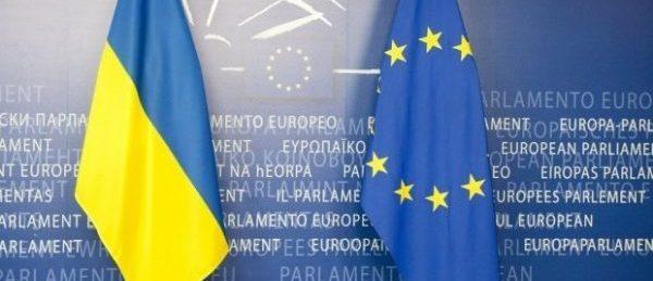UE și Ucraina: împreună suntem mai puternici