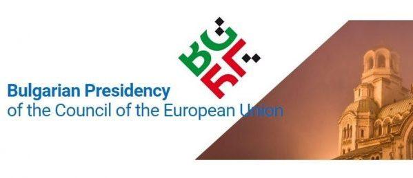 La mulți ani, Europa! Bulgaria preia Președinția Consiliului Uniunii Europene de la 1 ianuarie 2018
